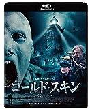 コールド・スキン[Blu-ray/ブルーレイ]
