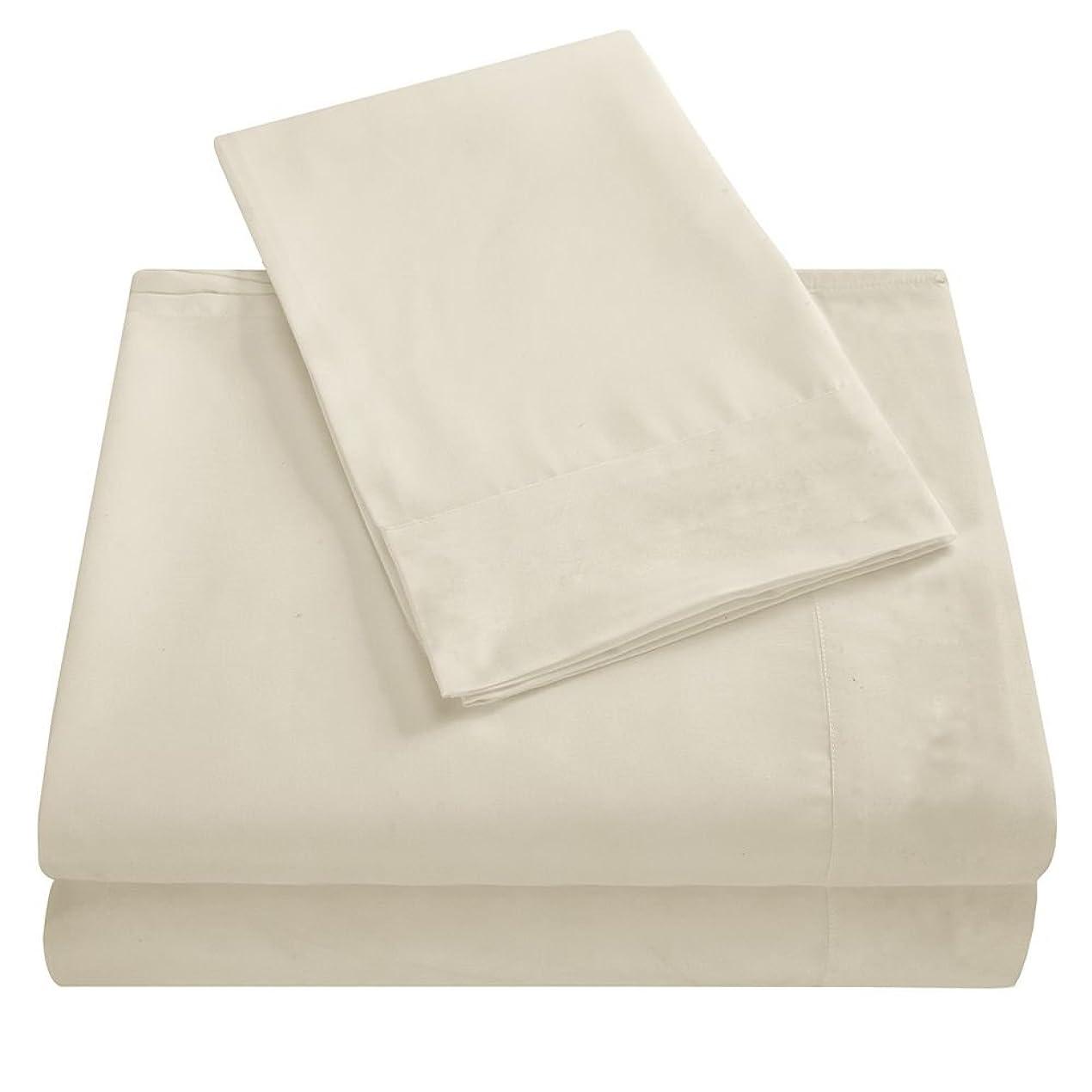 JK Home シンプル 寝具 ボックスシーツ フラットシーツ 枕カバー セット 薄手 ベットカバー オールシーズン クリーム 超キング(4点セット)XXL