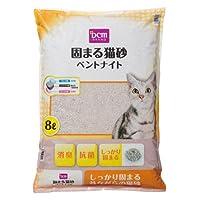 固まる猫砂 ベントナイト 8L 単品