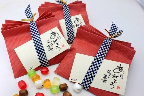 ホワイトデー お返しプチえらべる京飴 生姜飴(60個入)