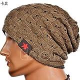 Lhbin Winter warme Männer Sterne Hüte Frauen gestrickte Wollmütze Reversible lose Schnee Hut Herren übergroßen Hut warme Accessoires-W565-Khaki