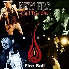 Call This Love (Album Version)