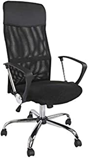 Mahmayi Executive Mesh Office Chair With Adjustable Seat Design And Breathable Mesh Backrest- Easy Mobility Castors – Blac...