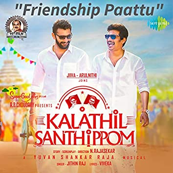 "Friendship Paattu (From ""Kalathil Santhippom"") - Single"