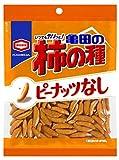 亀田の柿の種 ピーナッツなし 袋130g
