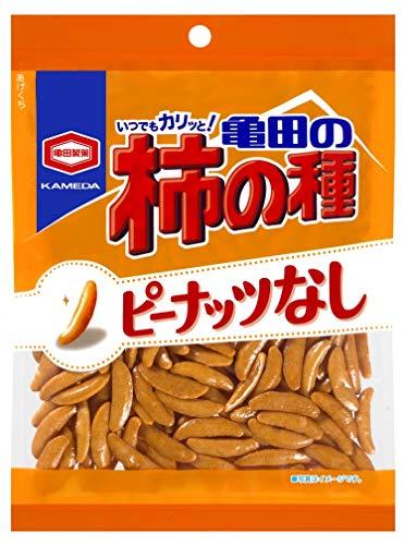 亀田製菓 亀田の柿の種 ピーナッツなし 袋130g [7505]