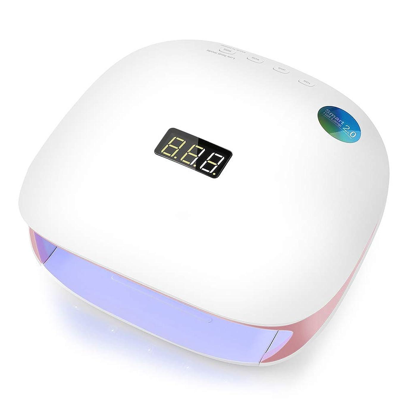 貸し手予想する登るセンサーが付いているゲルの磨くことのための LED の釘ライト48W の専門の紫外線爪の乾燥剤4つのタイマー LCD の表示および二重速度 (ピンク)