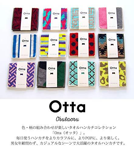 田中産業『Otta(オッタ)ハーフタオルハンカチ』