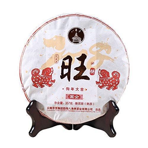 Pu'er Tee 2018 achteckigen Pavillon Wang · Jahr des Jahres der Lunar Zodiac Memorial Tee Pu'er gekocht Tee 357 g/Kuchen Tee 普洱茶 2018年八角亭 旺·狗年大吉生肖纪念茶 普洱熟茶 357克/饼茶 单片