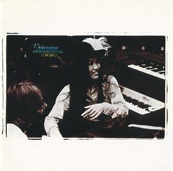 "The Show ""Best Concert Album '75"""