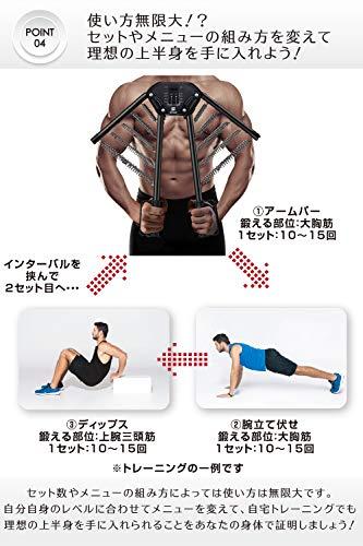 stan大胸筋トレーニング筋トレグッズアームバーエキスパンダー胸筋腕トレーニング器具(アームバー)