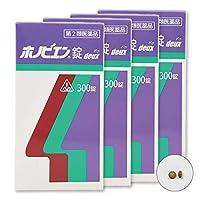 【第2類医薬品】ホノビエン錠deux 300錠 ×4