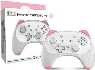 Controle Pro sem fio zhiang para Nintendo Switch / Switch Lite, Controlador Kitty Switch para Meninas Femininas, Usando Ca...