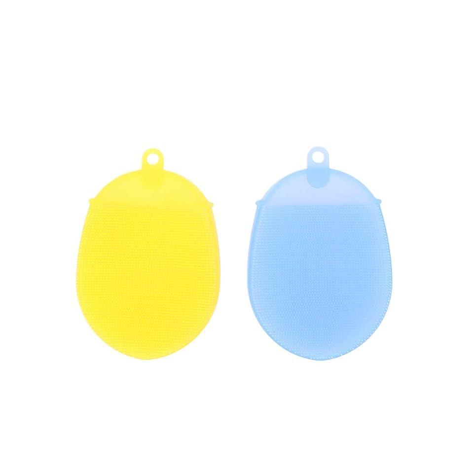 広げる変装した補助金Healifty 赤ちゃん子供の子供の幼児の女性の男性のための2個シリコンボディ風呂ブラシソフトピーリングシャワースクラバーマッサージブラシ(青、黄)