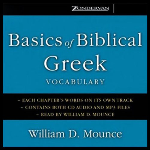 Basics of Biblical Greek Vocabulary  cover art