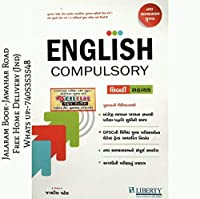 GPSC Class 1/2 Mains Paper-2 English ( Compulsory )