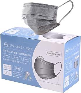 [Amazon限定ブランド] HOC 不織布 マスク アッシュ グレー 50枚 個包装 使い捨て 3層構造 グレーマスク グレー