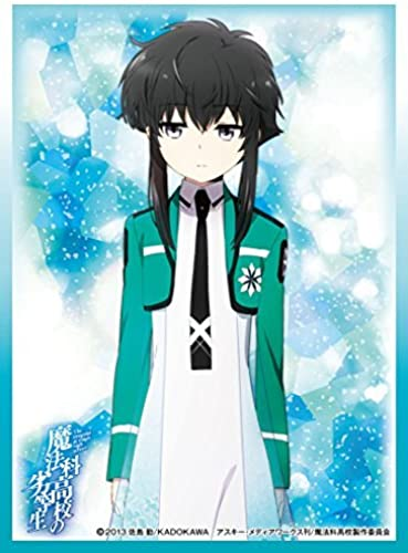 bienvenido a comprar Irregular Magic High High High School Kitayama Shizuku Character Card Sleeves Movic MT042 by Movic  edición limitada
