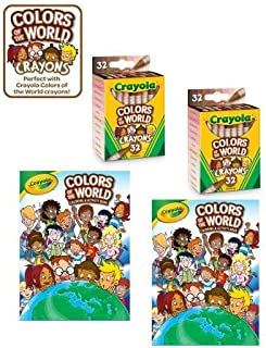 2Pack ~ Multicultural Crayola Colors of The World 48 Page Coloring & Activity Book with 32 Count Multicultural Crayons