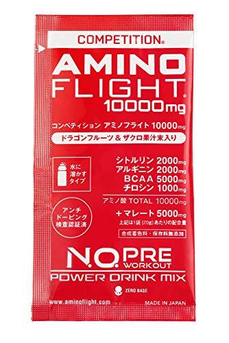 【アミノフライト10000mg-コンペティション-お試しセット】初回限定 20g×2包入り アミノ酸10000mg 粉末(水に溶かすタイプ)