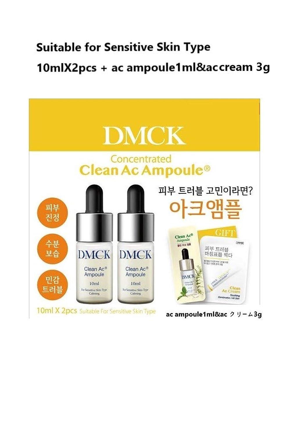 化学薬品部屋を掃除するフリンジDMCK☆clean Ac Ampoule 10ml*2ea☆クリーンアクーアンプル10ml*2本入り[並行輸入品]