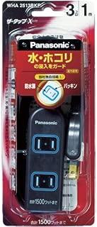 パナソニック(Panasonic)ザ・タップX(安全設計扉・パッキン付) WHA2514BKP