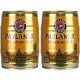 Paulaner Munich Beer Mini Keg, 5L 2 PACK