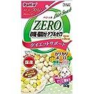 ペティオ (Petio) 犬用おやつ おいしくスリム 砂糖・脂肪分ダブルゼロ カリカリボーロ 野菜 50g