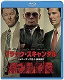 ブラック・スキャンダル[Blu-ray/ブルーレイ]