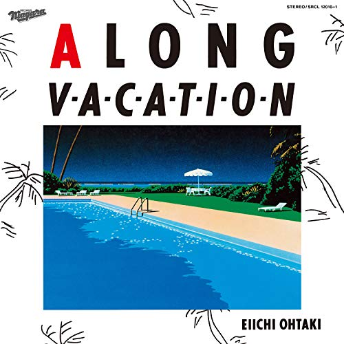 A LONG VACATION 40th Anniversary Edition (通常盤) (特典なし)
