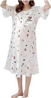 [リリー ショコラ] マタニティ パジャマ ワンピース 春夏 ルームウェア 授乳服 授乳口