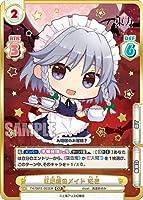 Reバース TH/001E-003EX 紅魔館のメイド 咲夜 (EXR エクストラレア) カード&ローダーセット 東方Project