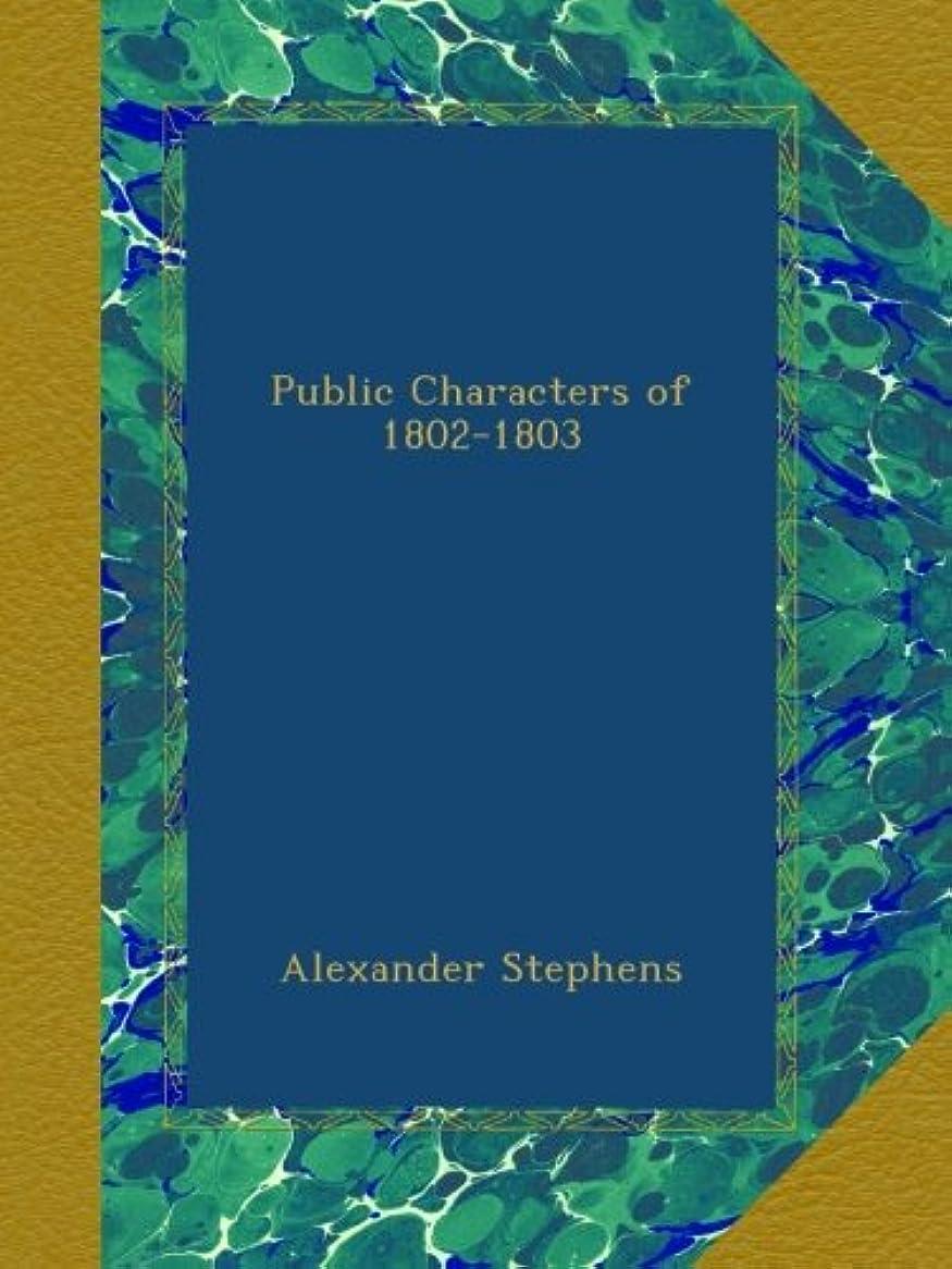 増強する小説家追い越すPublic Characters of 1802-1803