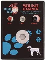 High Tech Pet Sound Barrier Extra Receiver SBR-1 by High Tech Pet