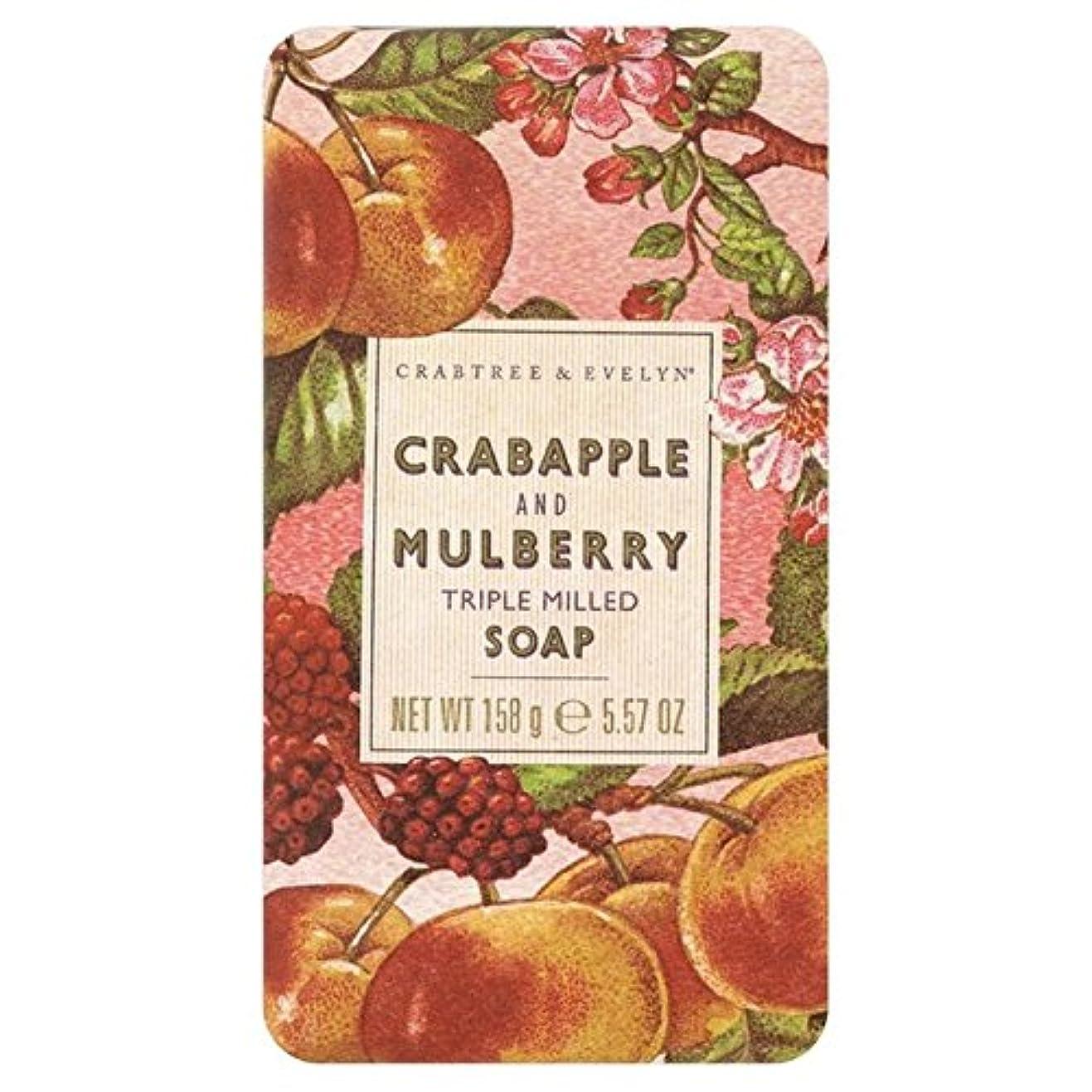 制裁第三囲まれたクラブツリー&イヴリンと桑遺産石鹸150グラム x2 - Crabtree & Evelyn Crabapple and Mulberry Heritage Soap 150g (Pack of 2) [並行輸入品]