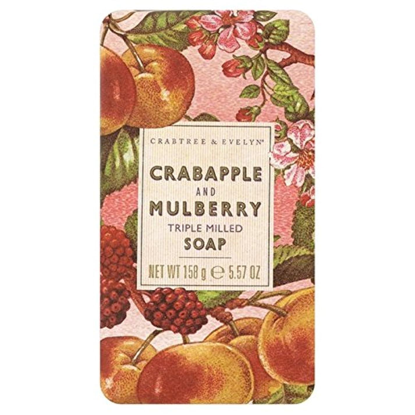 牽引書き出す明らかクラブツリー&イヴリンと桑遺産石鹸150グラム x4 - Crabtree & Evelyn Crabapple and Mulberry Heritage Soap 150g (Pack of 4) [並行輸入品]