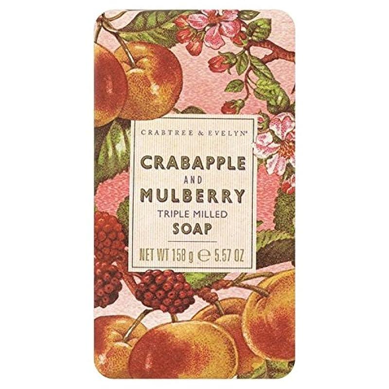 アナウンサーコンデンサー敵対的Crabtree & Evelyn Crabapple and Mulberry Heritage Soap 150g (Pack of 6) - クラブツリー&イヴリンと桑遺産石鹸150グラム x6 [並行輸入品]