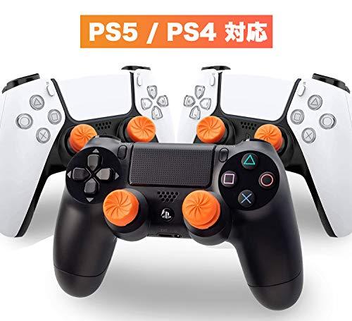 【Alhena】FPSフリーク PS5 PS4 コントローラー用 親指グリップキャップ 可動域アップ プレイステーション5コントローラ用 FPS Freek 2つのパフォーマンスサムスティップ V