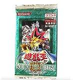 遊戯王 SOUL OF THE DUELIST 1st Edition アジア版・英語表記 1パック