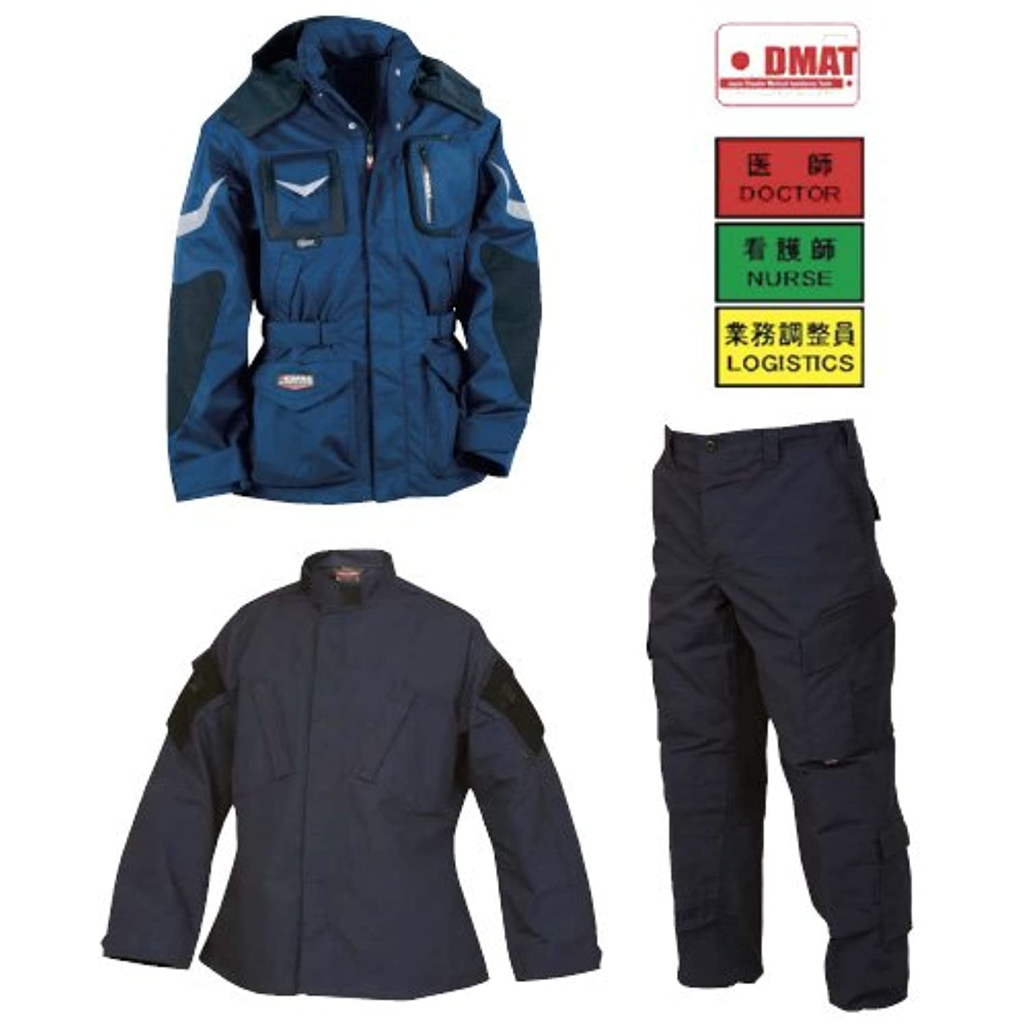 キウイ飲料炎上EMSユーティリティシャツ GLS-247S(S) EMS?????????? ネイビー(23-7533-00-01)【日本特装】[1枚単位]
