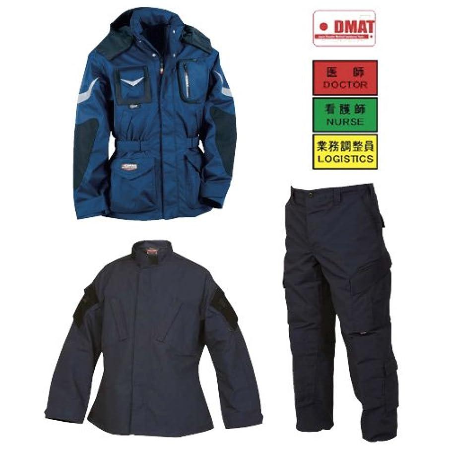 ばか縫う収穫EMSユーティリティシャツ GLS-247S(M) EMS?????????? ネイビー(23-7533-01-01)【日本特装】[1枚単位]
