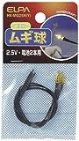 ELPA ムギ球 イエロー HK-MG25H(Y)