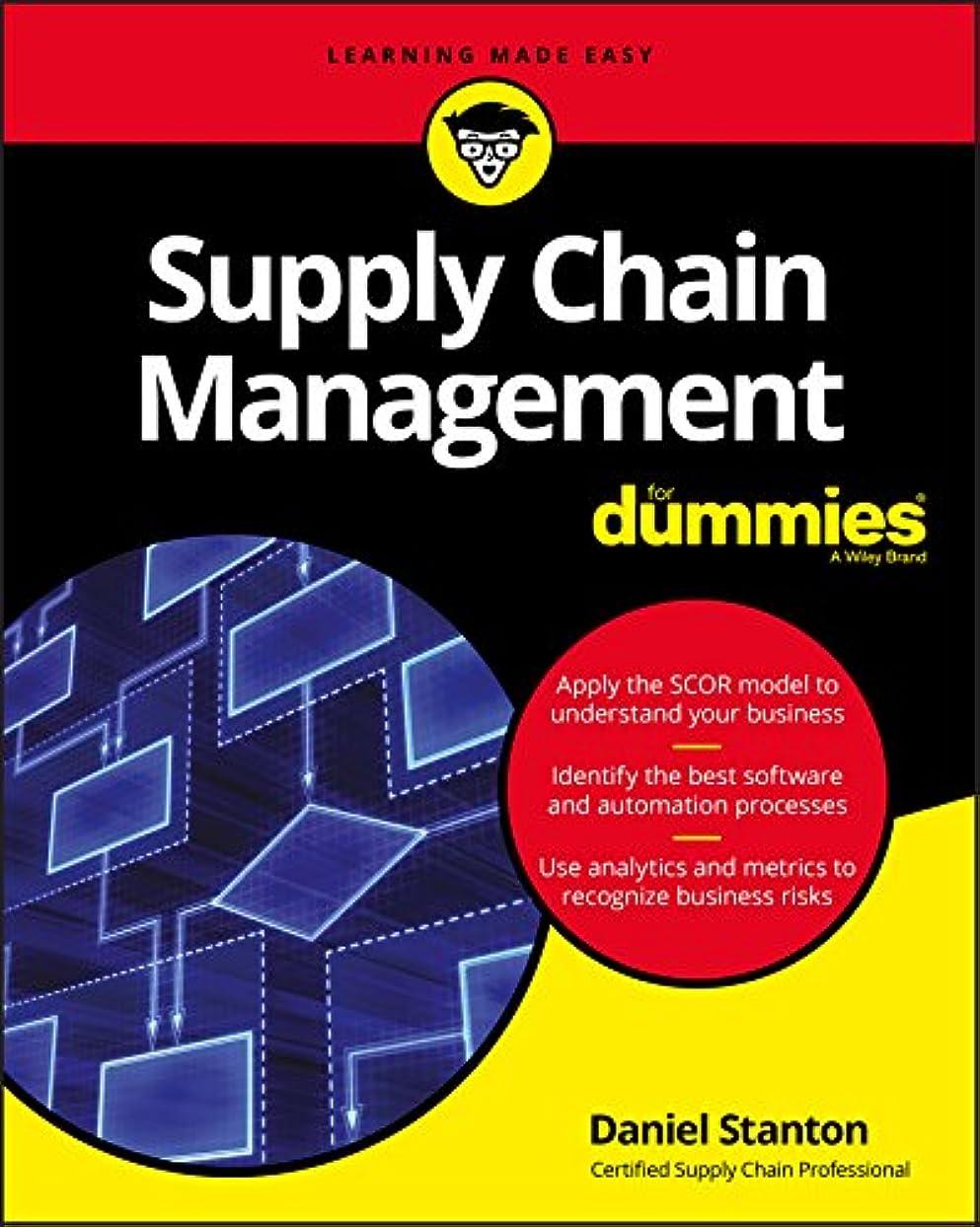 匿名追い越す経済Supply Chain Management For Dummies (For Dummies (Business & Personal Finance)) (English Edition)