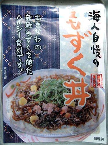 海人自慢のもずく丼 180g×15袋 オキハム 沖縄県産の新鮮なモズクを使用したもずく丼の素 簡単便利なレトルトパック 沖縄土産にも最適