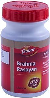 2 x Dabur Brahm Rasayana 250 gms (Total 500 gms)