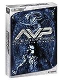 Alien vs. Predator [2 DVDs] - Sanaa Lathan