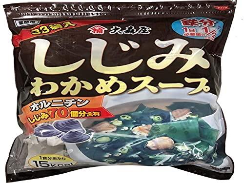 大森屋 しじみわかめスープ 33パック オルニチン しじみ70個分含有 ×33袋
