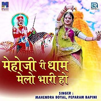 Mehoji Ri Dham Melo Bhari Ho