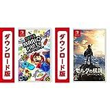 スーパー マリオパーティ|オンラインコード版 + ゼルダの伝説 ブレス オブ ザ ワイルド【Nintendo Switch】|オンラインコード版