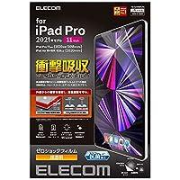 エレコム iPad Pro 11 第3世代 2021年 液晶保護フィルム 衝撃吸収 光沢 TB-A21PMFLPG クリア